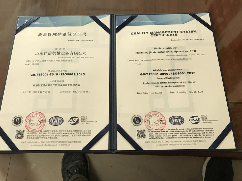 Сертификаттар2