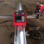 cheap high quality small metal portable cnc plasma cutting machine