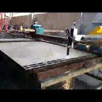 металл болат кесу машинасы шағын портативті жалын, плазмалық кесу машинасының бағасы
